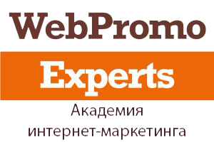 WebPromoExpert